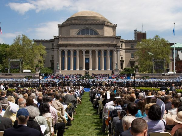 Studera på Columbia University i New York på blueberry.nu
