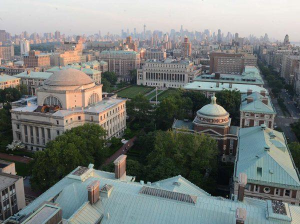 Studera på Columbia University i New York på blueberry.nu
