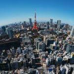 Studera i Tokyo i Japan på blueberry.nu