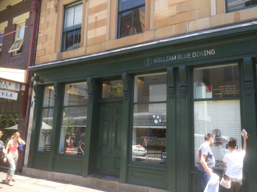 Studera på William Blue College of Hospitality i Sydney på blueberry.nu