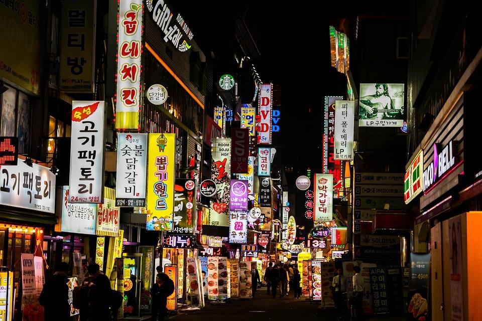 sydkorea utlandsstudier