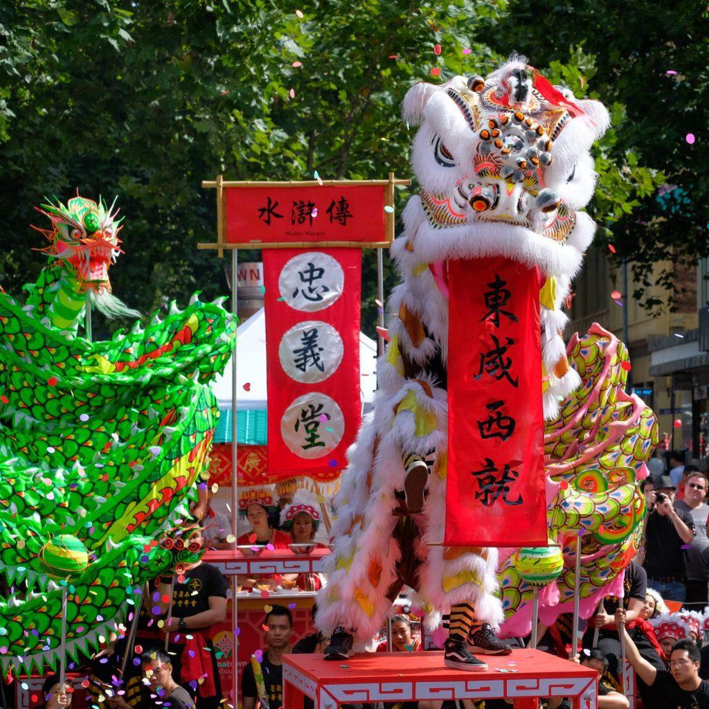 studera utomlands på swinburne university of technology, melbourne, australien, kinesiskt nyår, firande, lejon dansen, ansök via blueberry.nu