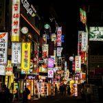 Nattlivet i Seoul
